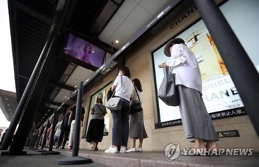 Hàn Quốc: Gia hạn vô thời hạn bán hàng miễn thuế tồn kho…Xem xét cho phép vận chuyển hàng miễn thuế ra nước ngoài
