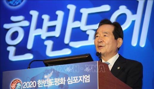 Chủ tịch Quốc hội Hàn Quốc thăm chính thức Việt Nam vào 31/10