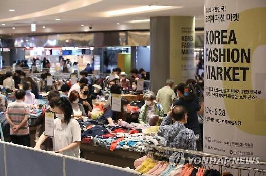 Khai trương sự kiện Korea Fashion Market…334 thương hiệu giảm giá lên tới 90%