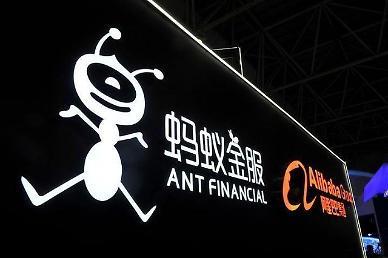 Thương vụ IPO lớn nhất thế giới bất ngờ bị hoãn…Jack Ma mất 3 tỷ USD