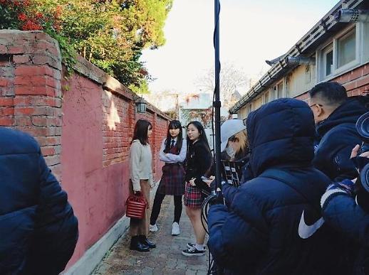 Suspicious Hallyu Star - Web drama hợp tác Hàn-Việt dự kiến phát sóng cuối tháng 12