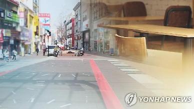 Khoản vay của ngành dịch vụ·lưu trú tăng…Nền kinh tế Hàn Quốc lại một lần nữa lại bị thu hẹp