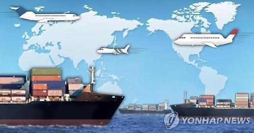 Ngân hàng Hàn Quốc: Năm 2020, thương mại thế giới 10%↓…Phục hồi chủ yếu nhờ vào giao dịch hàng hóa
