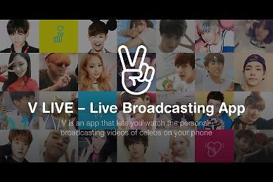 Mỹ·Nhật đắm chìm trong làn sóng Hallyu…Naver V Live vượt mốc 100 triệu lượt tải xuống