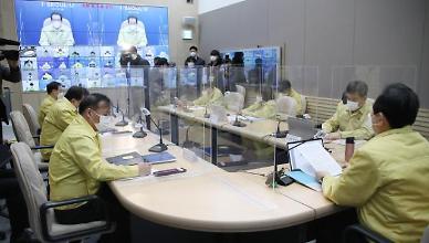 Ngày 04/01/2021, Hàn Quốc ghi nhận thêm 1.020 ca nhiễm COVID 19, nâng tổng số ca nhiễm lên 64.264 ca