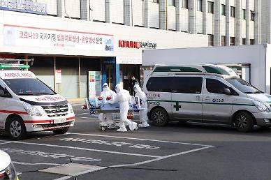 Ngày 06/01/2021 Hàn Quốc ghi nhận thêm 840 ca nhiễm COVID 19, nâng tổng số hiện tại là 65.818 ca