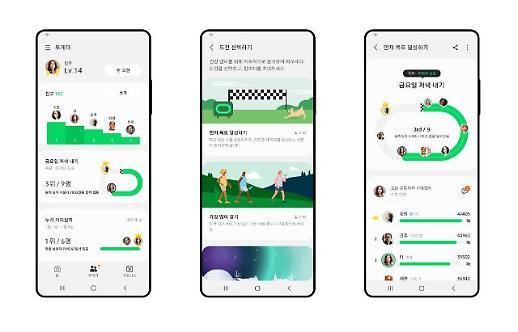 Hơn 200 triệu người đã sử dụng ứng dụng thể dục của Samsung vào năm 2020