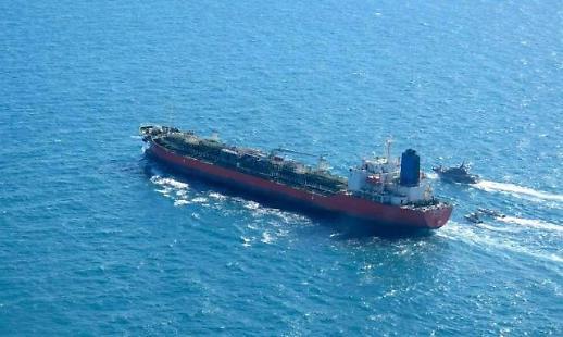Tàu Hàn Quốc có thuyền viên Việt bị Iran bắt giữ