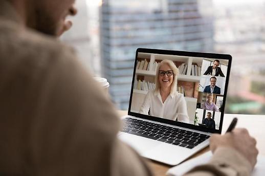 [CES 2021] Nhiều quan điểm trái ngược trong việc họp kinh doanh theo kiểu không trực diện