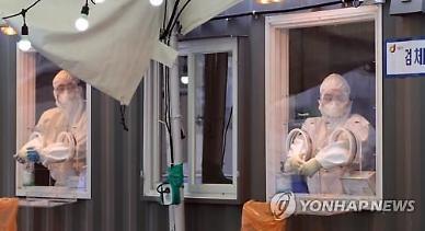 Ngày 13/01/2021 Hàn Quốc ghi nhận 562 ca nhiễm COVID 19, tổng số ca nhiễm hiện tại là 70.212 ca