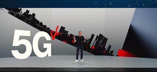[CES 2021] Verizon, Với 5G, cuộc sống không còn bị gián đoạn bởi Covid19