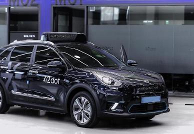 Hàn Quốc rót 1,1 nghìn tỷ won vào các dự án lái xe tự hành