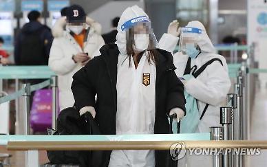 Ngày thứ 4 ghi nhận số ca nhiễm mới duy trì ở mức 500 ca…Liệu Hàn Quốc có nới lỏng biện pháp giãn cách xã hội?