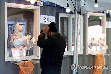 Sau 54 ngày số ca nhiễm tại Hàn Quốc giảm xuống dưới 400…Vẫn duy trì giãn cách xã hội mức 2.5 tại khu vực đô thị thêm 2 tuần