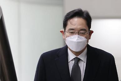 Lee Jae Yong - Thái tử Samsung bị kết án 2 năm 6 tháng tù giam vì tội hối lộ và tham ô