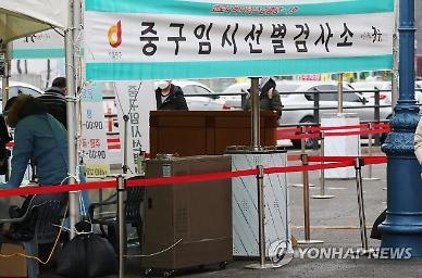 Hàn Quốc ghi nhận 386 ca nhiễm mới…Phòng gym·quán cafe·nhà thờ đã được mở cửa trở lại