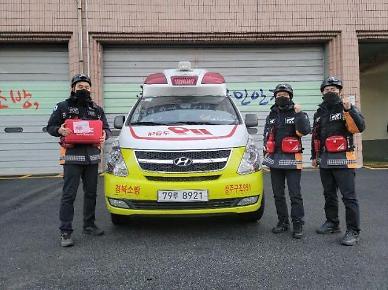 Xe cứu thương áp suất âm mới được trạm cứu hỏa Hàn Quốc sử dụng