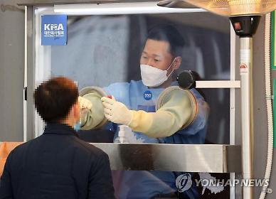 Số ca nhiễm mới tại Hàn Quốc tăng nhẹ (404 ca)