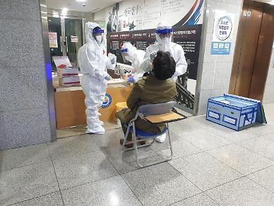 Ngày 20/01/2021 Hàn Quốc ghi nhận 404 ca nhiễm COVID 19, tổng số hiện tại là 73.518 ca