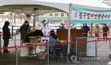 Hàn Quốc ghi nhận 401 ca nhiễm mới…Số người tử vong vẫn liên tục duy trì hơn 15 trường hợp/ngày