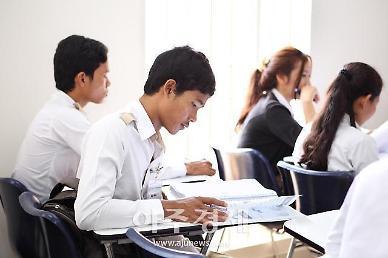Kỳ thi tiếng Hàn dành cho người ngoại quốc sẽ diễn ra 3 lần ở nước ngoài vào năm 2021