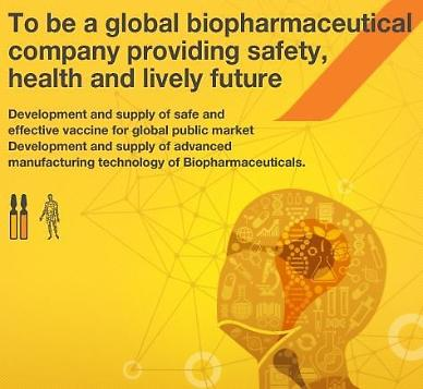 Hàn Quốc phê duyệt thử nghiệm lâm sàng cho ứng cử viên vắc xin COVID-19 thứ 7
