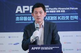 [2021 아태금융포럼] 이동현 하나은행 부동산자문센터장