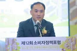 [소비자정책포럼] 정연승 한국유통학회장