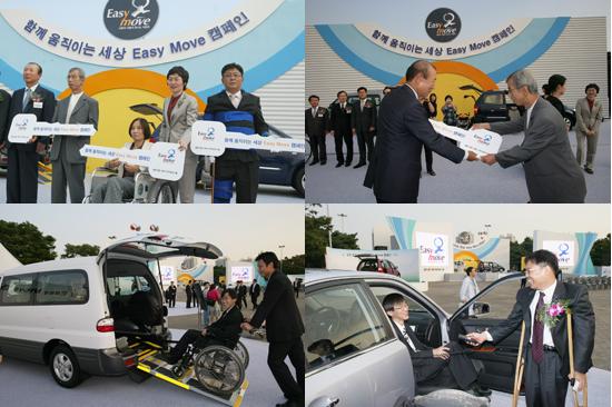 企业贡献社会-(2)现代起亚汽车公司