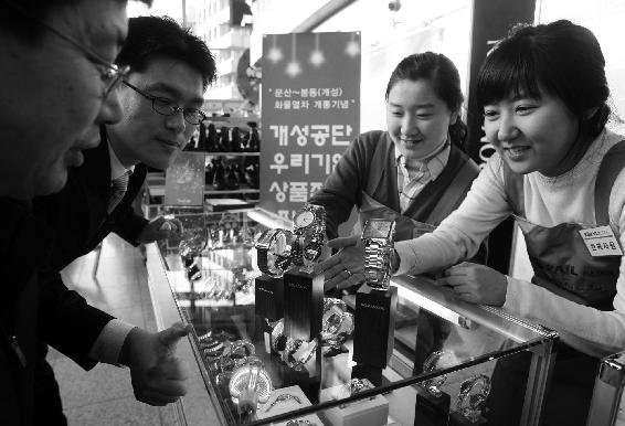 开城工业园韩国企业商品展销会在首尔举办