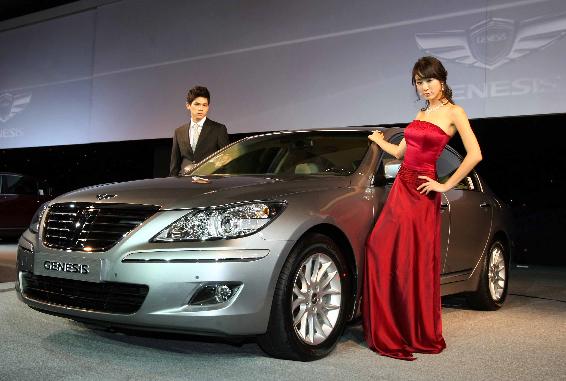 2008年韩国大企业强化投资计划-1