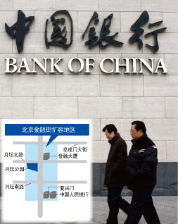 北京金融街面积扩至 4 倍