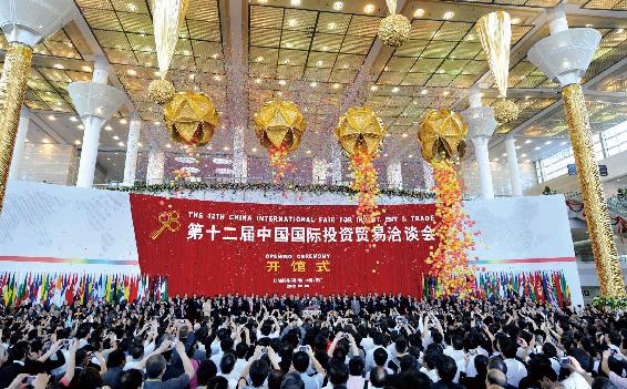 """""""中国吸引外资能力依然强劲"""""""