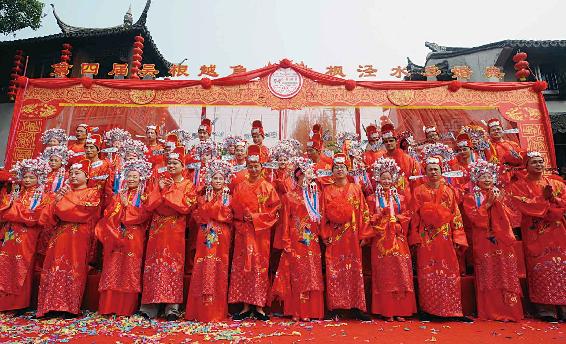 上海古镇举行传统水乡婚典