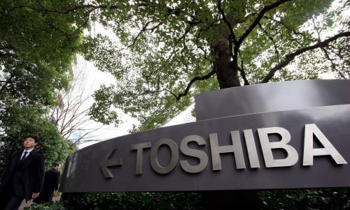 .[영문] Toshiba to Adjust Production of NAND Flash Memory in Yokkaichi.