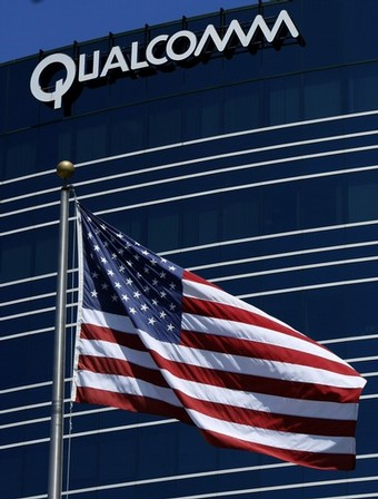 .[영문] S Korea Wants to Conclude Qualcomm Probe Soon.