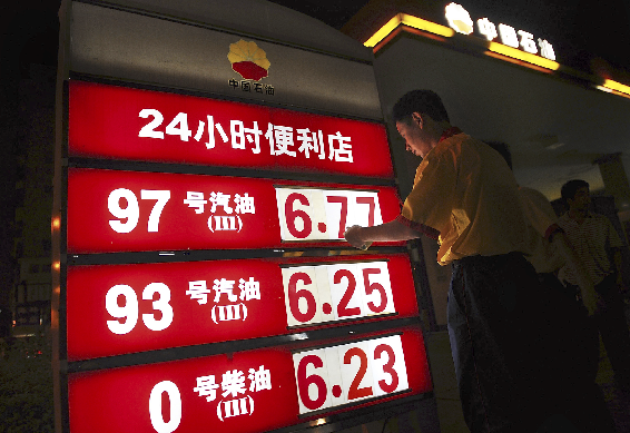 .China Raises Prices of Diesel, Gasoline.