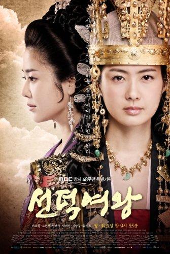韩剧《善德女王》收视率逐渐下滑