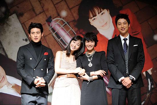 韩剧《圣诞节会下雪吗》被日本提前预约购买
