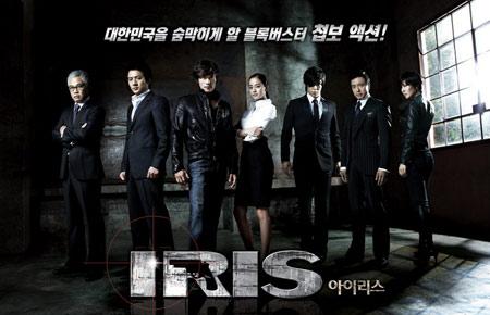 韩剧《 IRIS 》正筹划制作续集