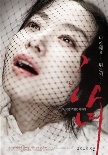 韩中电影作品在嘎纳比翼齐飞