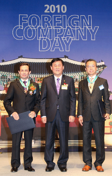 """首尔举办""""第十届外国企业之日""""活动"""