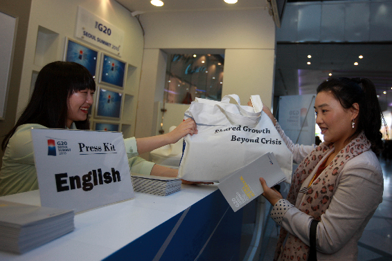 G20首尔峰会新闻中心正式开放