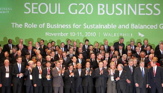 首尔G20商务峰会开幕