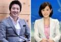 演员郑俊浩将与MBC播音员闪婚