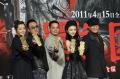 电影《战国》官网启动记者会在京举行