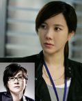 .Lee Ji-ahs agency company issues official statement on shocking marriage with Seo Taiji.