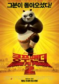 《功夫熊猫2》第二周票房攀至第一