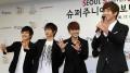 SJ被任命为韩国观光宣传大使