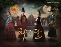 .《拥抱太阳的月亮》因 MBC罢工而停播.